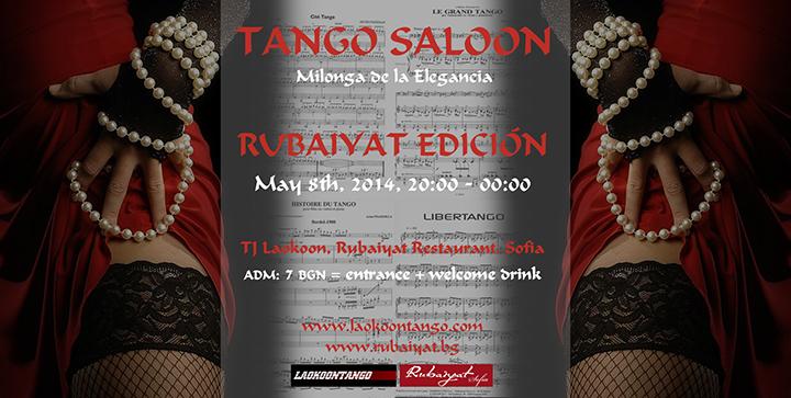 LAOKOONTANGO - Argentine Tango Studio